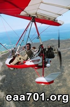 Hang glider photobox