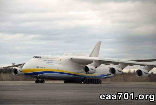 Largest airplane photo