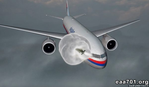 Mh17 airplane images