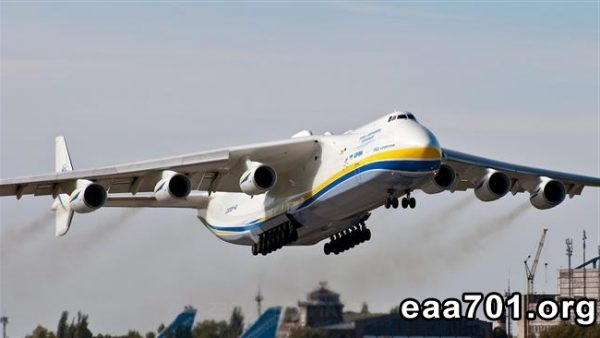 Photo airplane ukraine