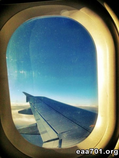Photo from airplane window