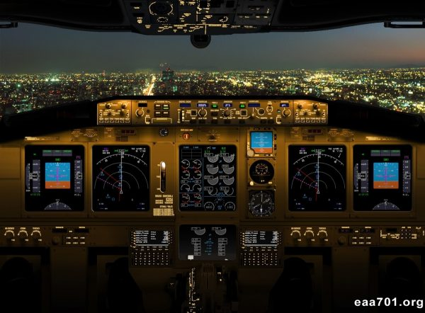 Photo of airplane cockpit