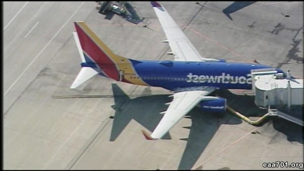 Southwest airlines airplane photo 2016