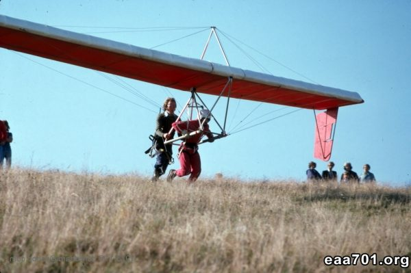 Hang glider photo finder