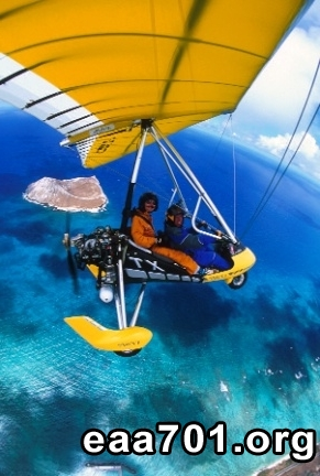 Hang glider photo funny