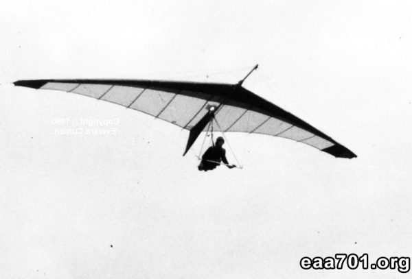 Hang glider photo icon