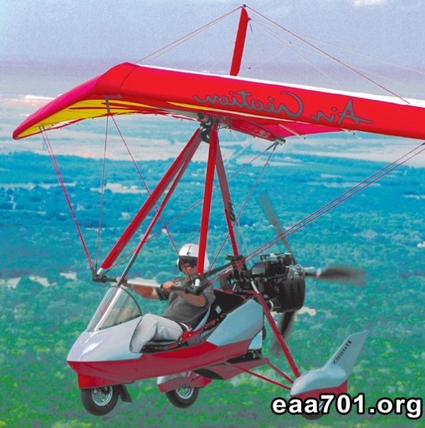 Hang glider photo kiss