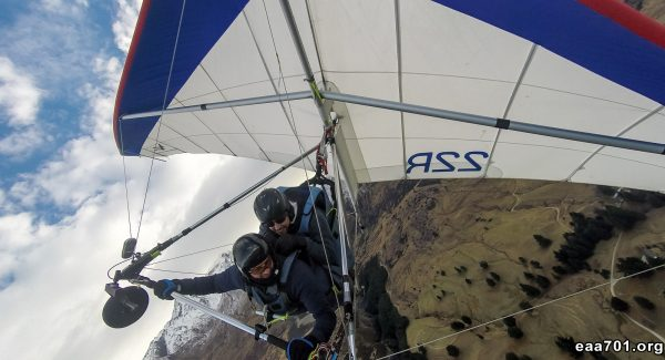 Hang glider photo love