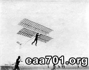 Hang glider photo note